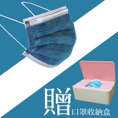 四層防護熔噴布活性碳口罩(4盒200片)|【贈防塵防水口罩收納盒】