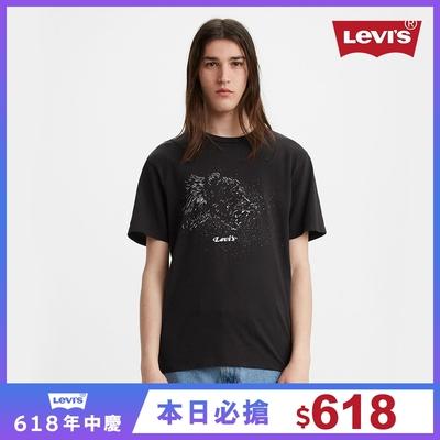 Levis 男款 短袖T恤 抽象Logo