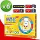 【健康進行式】億菌多PLUS+ 全方位強效益生菌顆粒30包*6盒 product thumbnail 1
