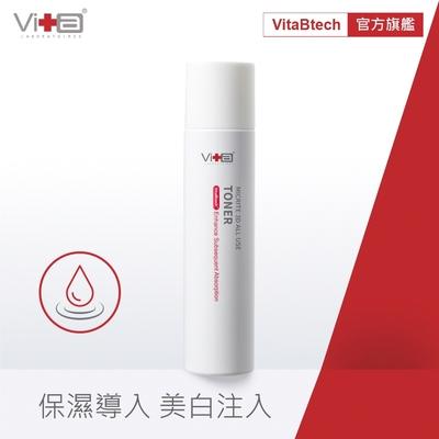 Swissvita薇佳 微晶3D全能化妝水(VB升級版)200ml