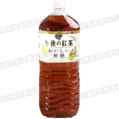 KIRIN 午後紅茶-無糖紅茶(2L)