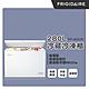 【少量現貨】美國富及第Frigidaire 280L 商用等級冷藏冷凍櫃 FRT-2801KZR product thumbnail 1