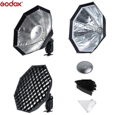 神牛Godox多用途多功能八角柔光罩AD-S7(含蜂巢罩.反射罩.電達罩.柔光箱)