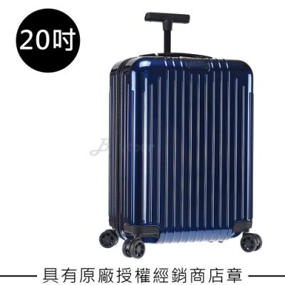 Rimowa Essential Lite Cabin S 20吋登機箱 (亮藍色)