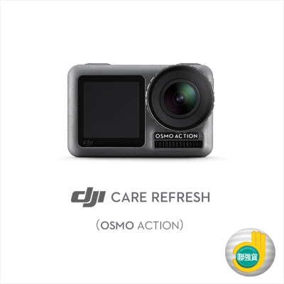 DJI Care Refresh Action-全方位意外保障解決方案