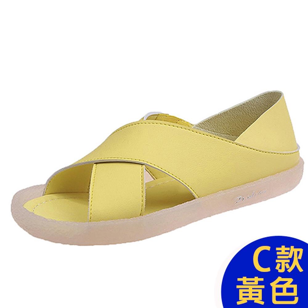 [時時樂限定]-KW韓國美鞋館 晴雨兩穿防水懶人鞋涼鞋涼跟鞋 (C款-黃)