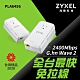 Zyxel合勤 PLA-6456 雙包裝 電力線 雙埠 G.hn 微型電力線網路橋接器 Gigabit 上網 2400Mbps 電力貓 product thumbnail 1