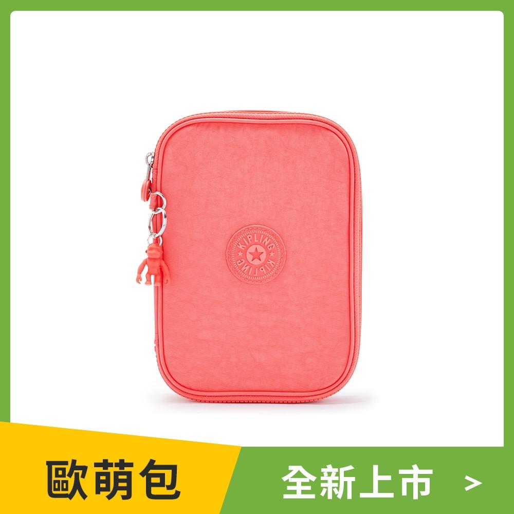Kipling 鮮嫩蜜桃粉色多夾層收納包-100 PENS