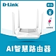 D-Link 友訊 R15 AX1500 Wi-Fi 6 Gigabit雙頻無線路由器分享器 product thumbnail 2