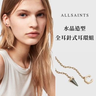 ALLSAINTS東倫敦品牌造型針式耳環