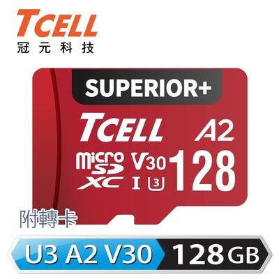 TCELL冠元 SUPERIOR+ microSDXC UHS-I(A2)U3 V30 100/85MB 128GB 記憶卡