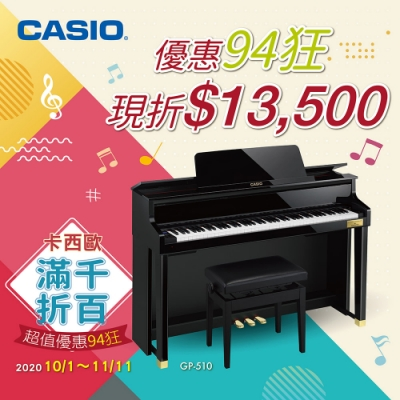 CASIO卡西歐原廠 Grand Hybrid類平台鋼琴GP-510