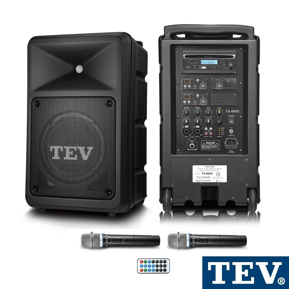 TEV 藍芽/CD/USB/SD雙頻無線擴音機 TA680iB-2
