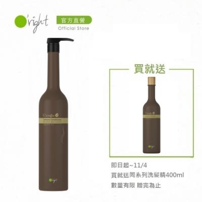 O right 歐萊德 咖啡因護髮素1000ml 贈咖啡因洗髮精400ml(所有髮質)