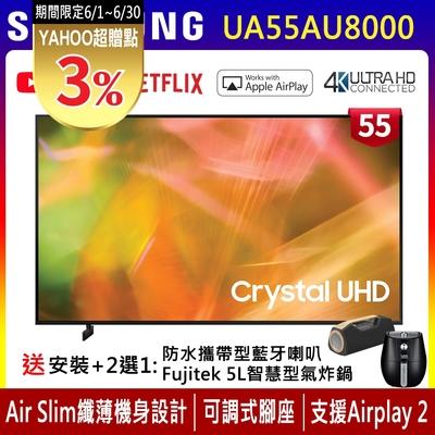 三星 55吋 4K UHD連網液晶電視