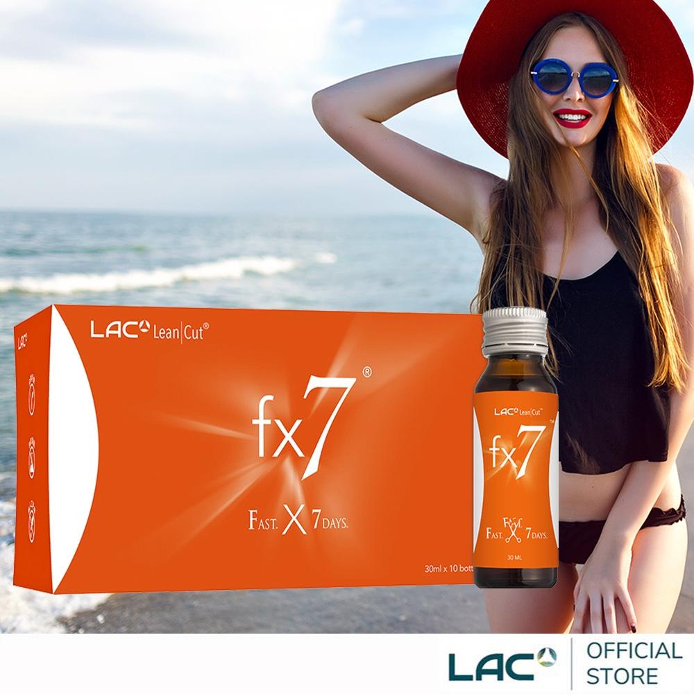 【LAC利維喜】LeanCut Fx7優纖速飲10瓶(藤黃果/綠咖啡豆/綠茶萃取物)