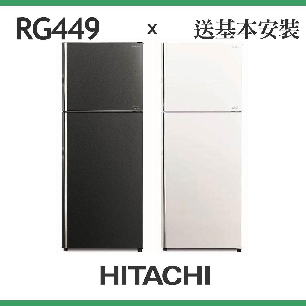 7/1-30送2%超贈點HITACHI日立 443L 1級變頻2門電冰箱 RG449