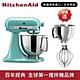 KitchenAid 桌上型攪拌機(抬頭型)5Q(4.8L)湖水藍 product thumbnail 2