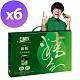 白蘭氏 雙認證雞精禮盒6盒組(70g×12入/盒) product thumbnail 2