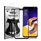全膠貼合 ASUS ZenFone 5Z ZS620KL 滿版疏水疏油9H鋼化玻璃膜(黑) product thumbnail 1