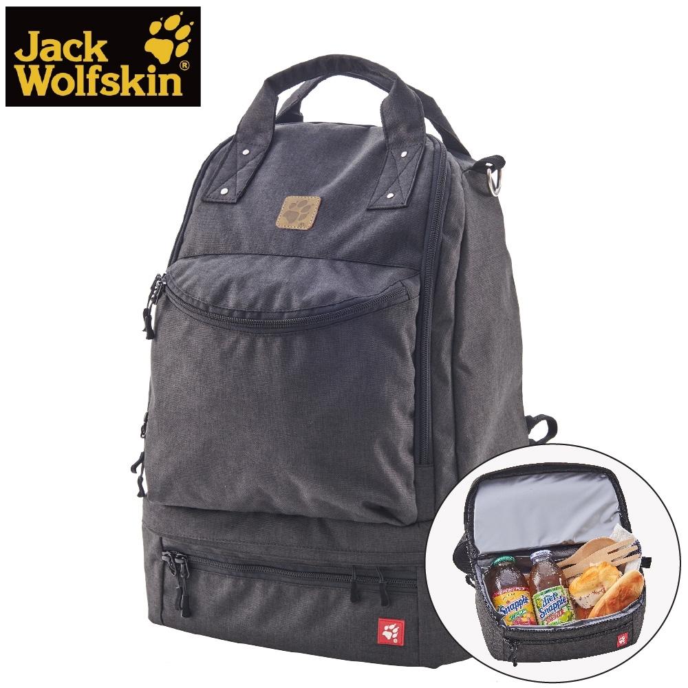 【Jack wolfskin 飛狼】Cooler Rcsack 休閒野餐兩用背包 媽媽包 (黑色│紅色)