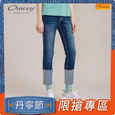 OUWEY歐薇 龐克風鉚釘反摺牛仔褲(藍/黑)