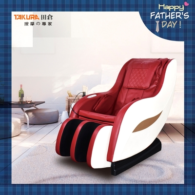 【TAKURA】愛舒享沙發按摩椅