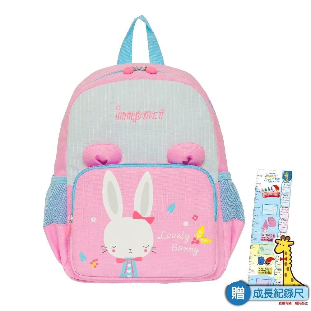 【IMPACT】小兔-後背包(中)-粉紅色 IMQ0001PK (IMKS)