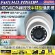 【CHICHIAU】Dahua大華 四合一CVI 1080P 200萬紅外線半球型監視器攝影機 (HAC-HDW1200RN) product thumbnail 1