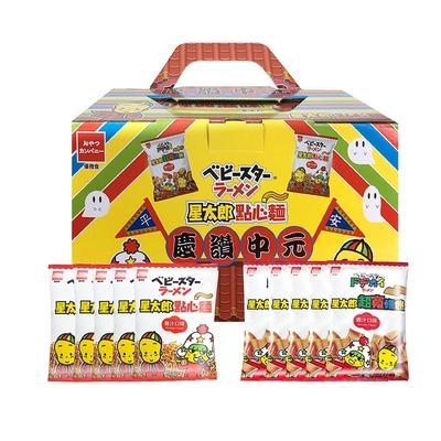 OYATSU優雅食 慶讚中元超值分享箱(810g)
