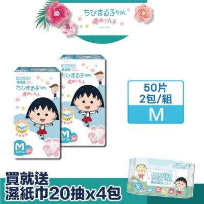 櫻桃小丸子 輕薄透氣紙尿褲 M 50片*2包(共100片)