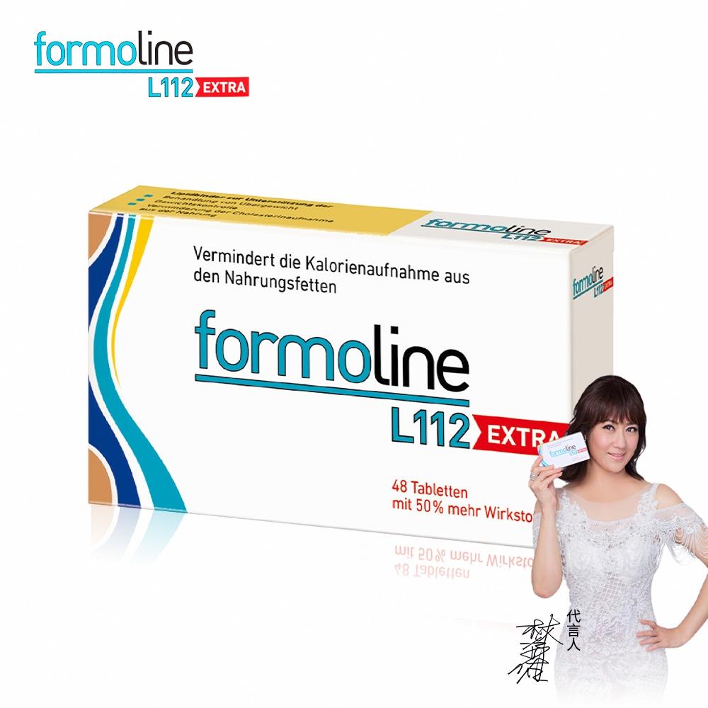 芙媚琳-FORMOLINE-L112-EXTRA窈窕加強錠48錠x1盒(德國L112 升級版)