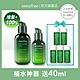 innisfree 綠茶籽保濕精華280ml大容量組 product thumbnail 2