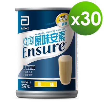 亞培 安素原味(237ml x30入)