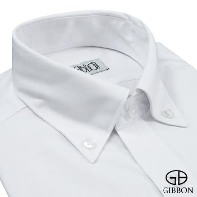 GIBBON 商務素面修身長袖襯衫‧白色