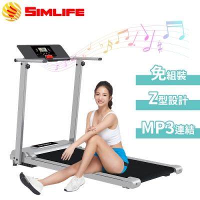 SimLife-銀河Z風暴電動跑步機(太空銀)