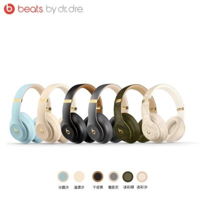 Beats Studio3 Wireless 頭戴式耳機(Skyline)