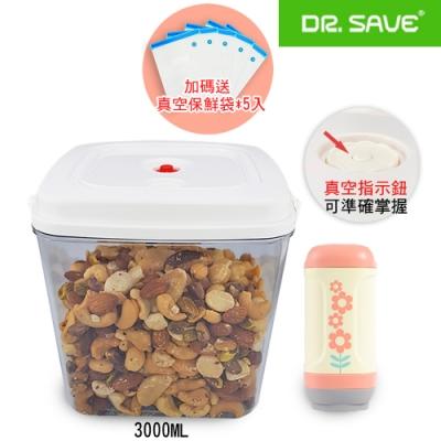 摩肯Dr.save小花真空機+真空罐3.0L加碼送食物真空保鮮袋x5(快)