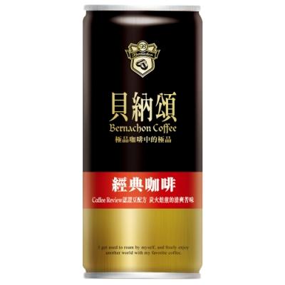 貝納頌 經典咖啡(210mlx6入)