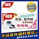 楓康 蒸籠.氣炸鍋專用料理紙(6吋) product thumbnail 1