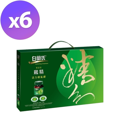 白蘭氏 雙認證雞精禮盒6盒組(70g×12入/盒)