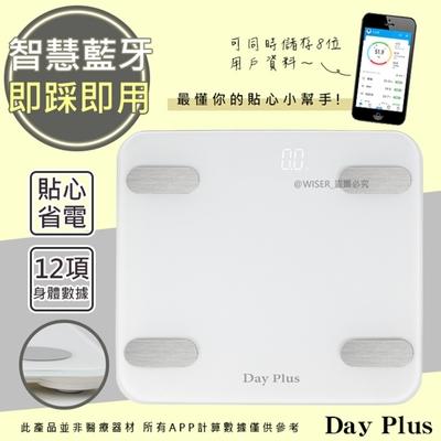 日本DayPlus 健康管家藍牙體重計(HF-G2058B)12項健康管理數據APP