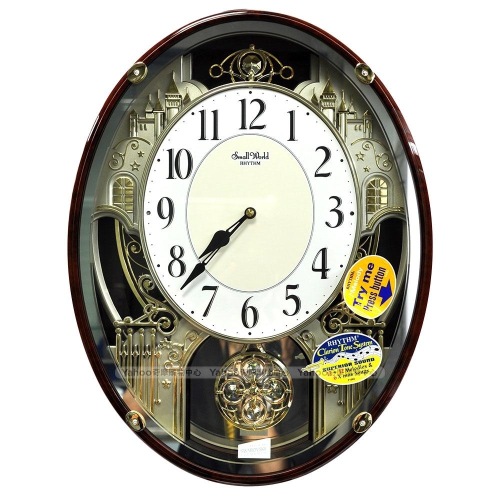 RHYTHM 麗聲 水晶擺錘整點報時音樂掛鐘/45cm