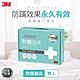 3M 新絲舒眠100%防蹣寢具-雙人四件組(內含枕頭套x2+棉被套+床包) product thumbnail 1