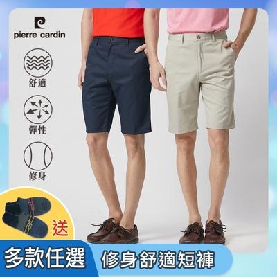 (時時樂)Pierre Cardin皮爾卡登 男裝 修身舒適休閒短褲(多款任選)