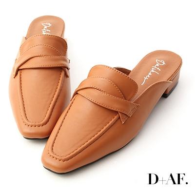 D+AF 圓弧線條.交疊設計低跟穆勒鞋*棕