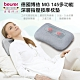 beurer 德國博依多功能深層指壓按摩枕墊 MG 145 product thumbnail 2