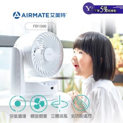 AIRMATE艾美特 6吋 3段速遙控定時空氣循環扇 FB1566R