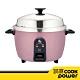 【CookPower鍋寶】新型316分離式電鍋-8人份-玫瑰金(ER-8451GR) product thumbnail 1