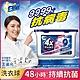白蘭 4X酵素極淨洗衣球_1盒2袋(共126顆)-2款任選 product thumbnail 3